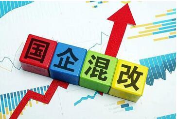 什么是企业改制?企业改制的主要方式方法是什么?