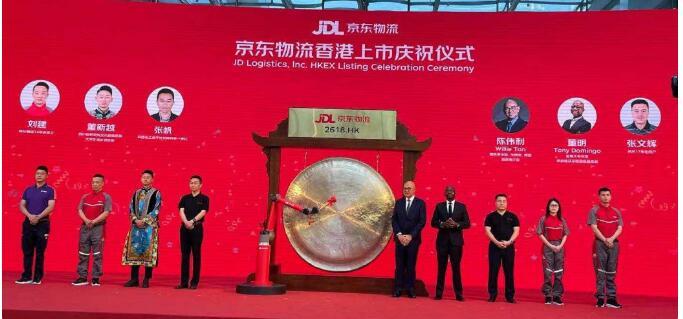 京东物流上市:市值超2800亿港元,刘强东收获又一IPO