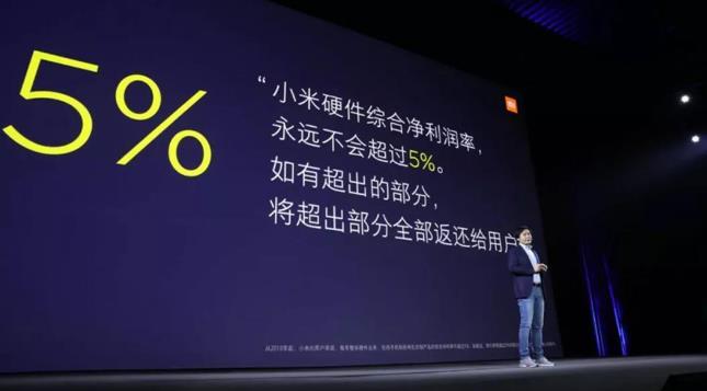小米狂赚769亿!宣布造车的小米,手机业务依旧强劲