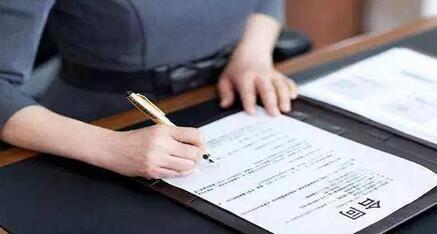 劳动合同怎么签?劳动合同中需要人事注意的问题有哪些?