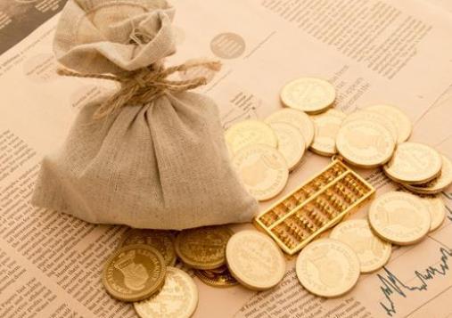 裁员经济补偿怎么算?企业采取经济性裁员的前提条件有这几条