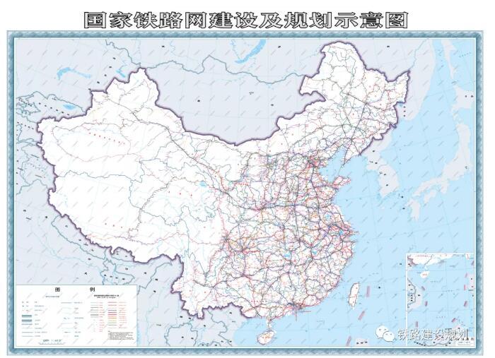 2021年中國鐵路路網建設總體規劃,附最新示意圖