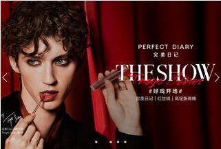 美妆品牌开启出海2.0时代,国货化妆品开启兼具理性、实力与自信的进军之路
