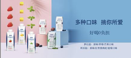中国植物酸奶产业发展大会在南京举行,豆本豆荣获中国常温植物酸奶品类开创者称号