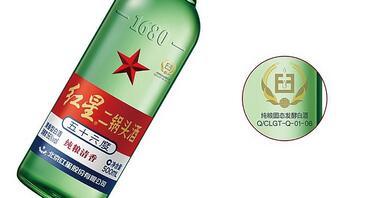 """红星:坚持 """"纯粮酿造+固态发酵"""",酿造老百姓的高品质口粮酒,打造具有国际影响力的中国二锅头"""