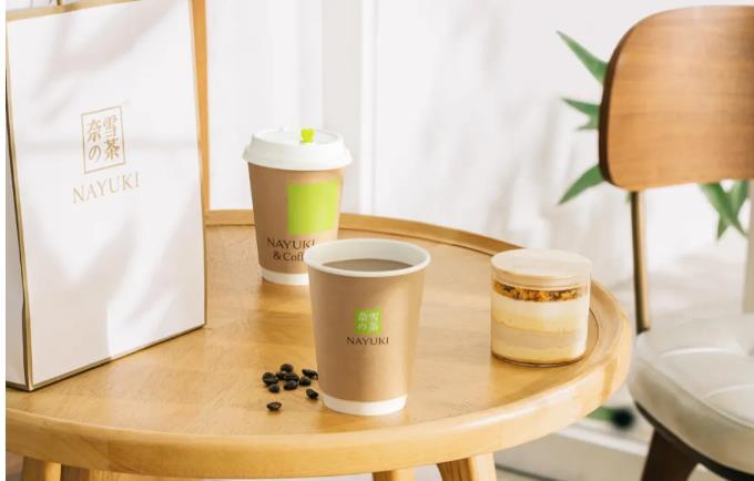 奈雪冲刺全球茶饮第一股,IPO最新文件超多新亮点!