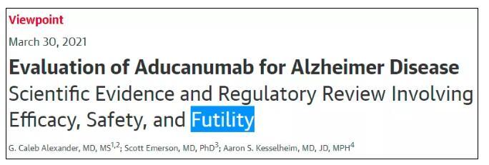 FDA18年首批治疗老年痴呆药物--Aducanumab,但引起巨大争议