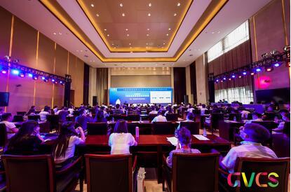 2021中国高校科技创新与成果转化高峰论坛举办,共同探讨科技成果转化落地方法