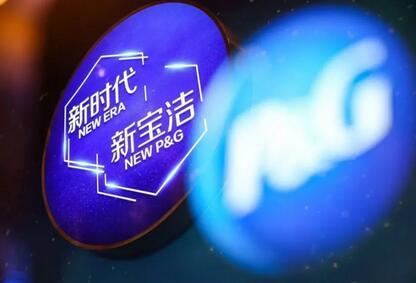 """广州国货品牌崛起,日化行业新零售快速发展,从""""溢出效应""""到决胜性价比"""