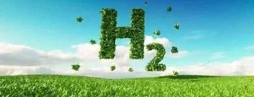 结合相关政策研究探讨未来氢储能系统技术发展前景