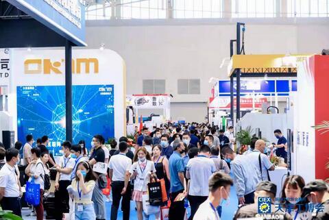 """天津工博会擦亮""""中国智造""""名片,一大批中国企业携自主研发的产品集中亮相"""
