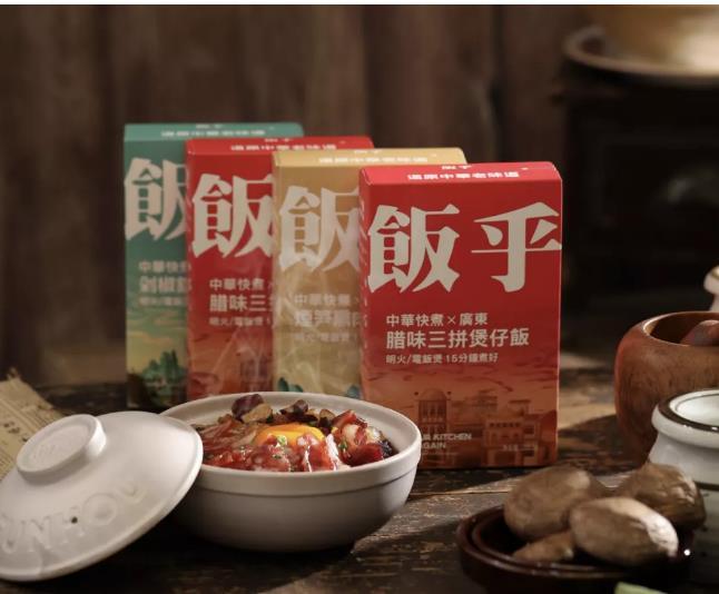 提供中式轻烹饪米饭的「饭乎」连续完成两轮融资,2021年营收预期超6000万元