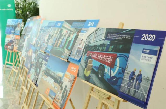 """化工巨头巴斯夫扎根""""中国市场"""",大中华区成全球第二大市场"""