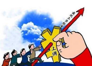 ?上海月最低工資標準漲到2590元【上海歷年最低工資標準一覽】