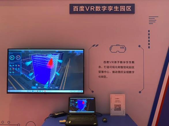 百度加速布局VR赛道,首次发布百度VR 2.0全景架构
