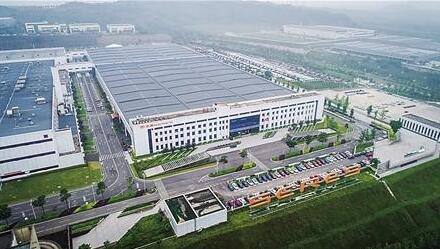 两江智能工厂开启汽车制造新时代,川渝联手发力新能源汽车产业