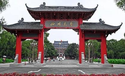 四川省实力较强的十所大学,综合实力强,就业率高,工资待遇好