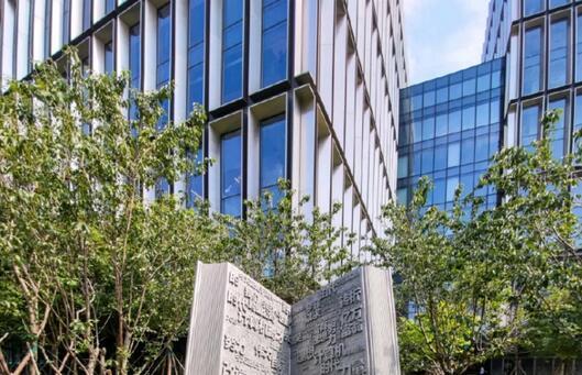 小米颁布新的股票激励计划,向技术专家等 122人奖励 119,650,000股小米股票