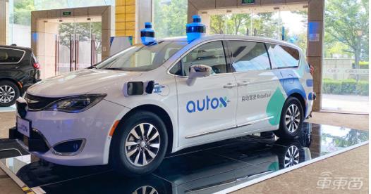 AutoX推第五代自動駕駛系統 全車50個傳感器,專攻全無人駕駛