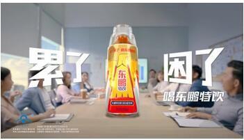千亿东鹏饮料领跑黄金赛道,功能饮料市场前景广阔,竞争激烈