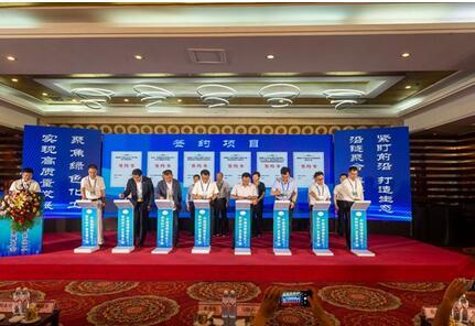 中国淄博绿色化工新材料产业发展大会在临淄召开,创建高端化工基地,打造化工新材料之都