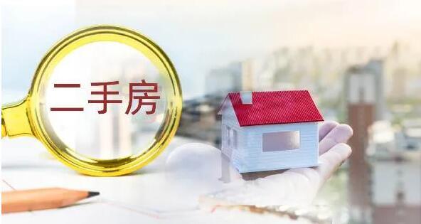 解读7月8日北京商品房销售新规,对新房销售影响几何