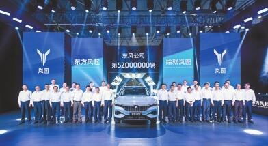 东风向着中国汽车工业新征程进发,代表中国自主造车新实力的岚图接续下线