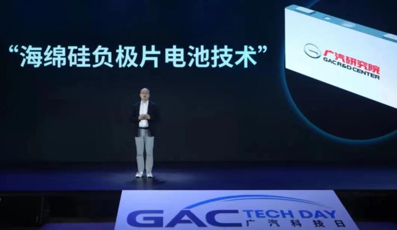 广汽自主品牌2025年将全面电气化,两款电池技术或年内量产上车