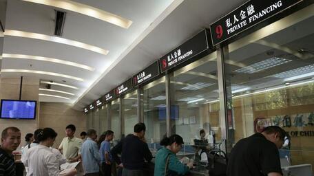 银行调整存款利率定价机制,低息时代真的来了?