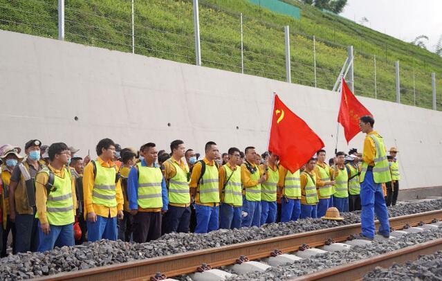中(国)老(挝)昆(明)万(象)铁路主体基本建成