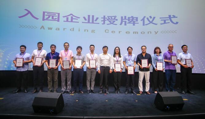 首届国际氢生态年会在北京大兴举办,亮点一览