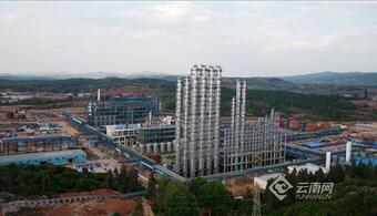 云能化工发力布局硅化工产业链,推动绿色硅材一体化产业发展