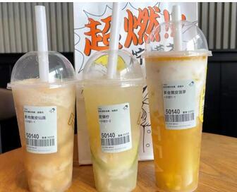 小众水果正成为新茶饮品牌关注的新方向,多家新式茶饮抢推黄皮饮品