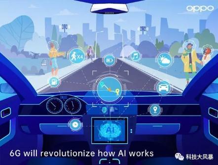 OPPO研究院发布首部6G白皮书,阐述人工智能如何赋能6G系统架构