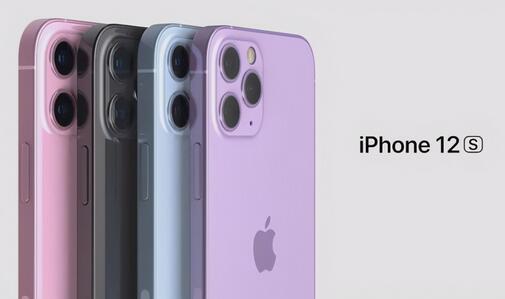 iPhone13 定价被曝,或将创下最低定价