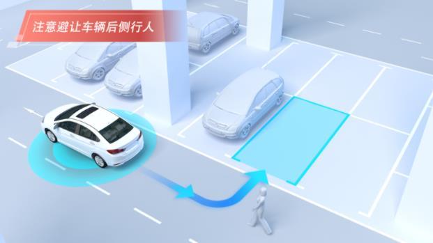 車道級導航成為行業發展新航標,主流車企加速量產上車