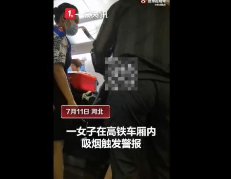 大妈高铁吸烟触发警报下跪求饶,为什么高铁列车禁止吸烟