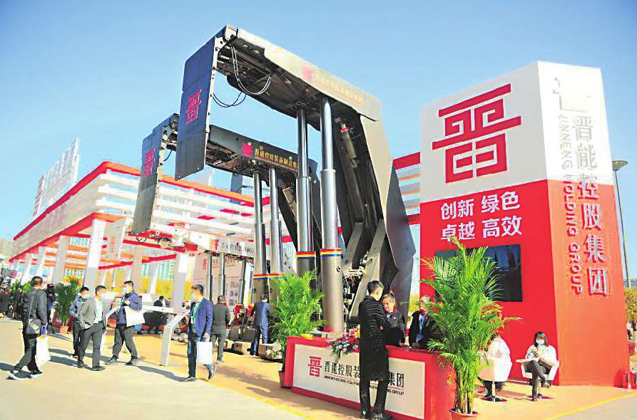 山西加速抢占新装备产业发展制高点