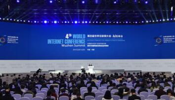 《中國互聯網發展報告(2021)》在京發布:深度分析互聯網各個領域發展現狀