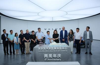 沃尔沃汽车品牌体验中心迎来开业两周年 ,开启夜游工厂,探索工业旅游新玩法