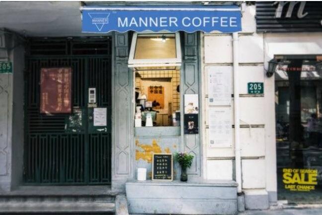 """走""""小而美""""路线的精品咖啡撑不起资本野心"""