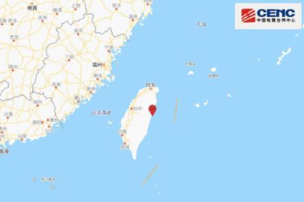 台湾花莲县海域7分钟内两次地震,震级高达5.2级