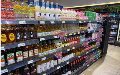 低度酒市场风头正劲热点与争议并存,各大品牌纷纷入局低度酒市场