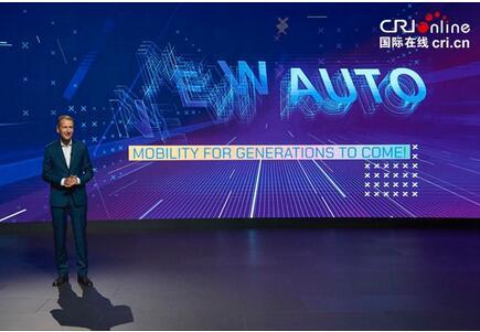 大眾汽車集團:抓住電動化和數字化時代帶來的機遇,成為全球純電動汽車市場的領導者