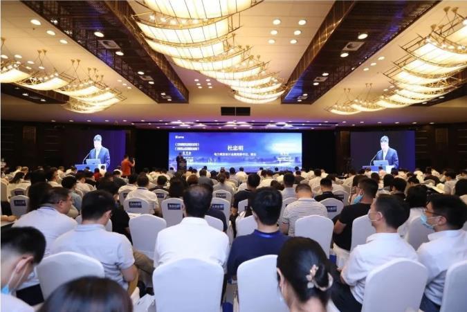 重磅!《中国能源发展报告2020》与《中国电力发展报告2020》发布!