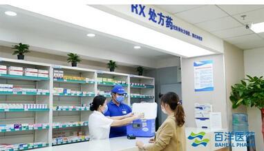 """""""新物种""""引发青岛医药健康产业变局,百洋医药大胆试水化妆品功效责任险"""