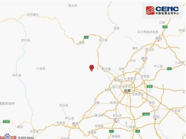 四川汶川縣發生4.8級地震,汶川地震成都等地震感明顯,成都提前收到地震預警