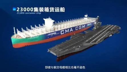 """中國摘得船舶工業""""皇冠上的三顆明珠""""的其中兩顆,回顧中國船舶工業發展歷程"""