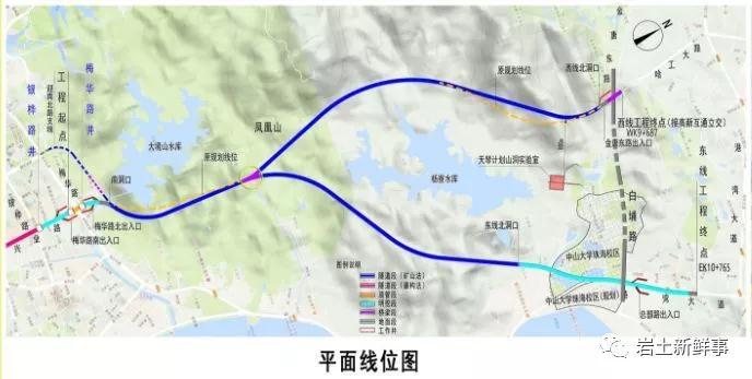 珠海一隧道施工段透水 14人被困,事故原因正在调查中