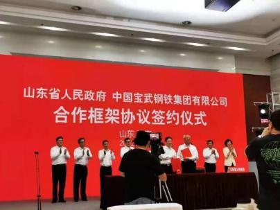 山钢集团与中国宝武战略重组合并,粗钢年产量将接近1.5亿吨